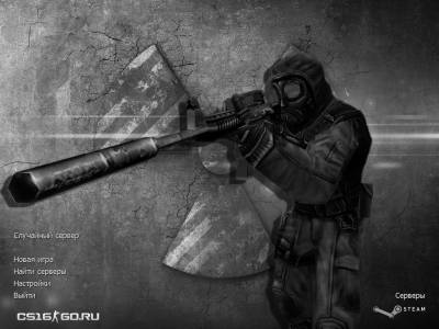 Counter-Strike 1.6 PRO SKILL [RUS] 2015