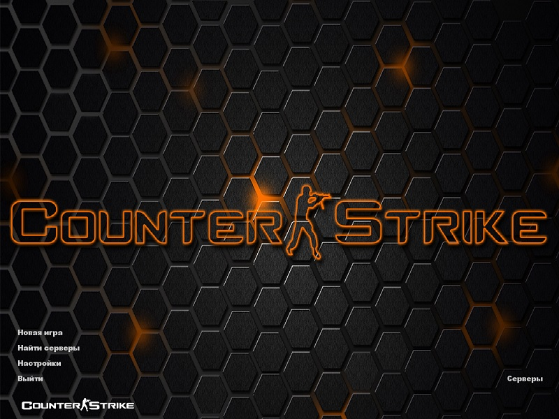 Counter-Strike 1.6 SuperNova Edition [2015]