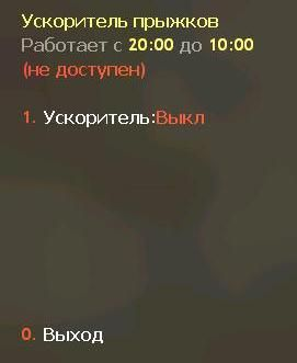<b>Плагин</b> speed_bhop_up (Deathrun)